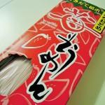 本格的な半生麺!ピンクの「苺そうめん」が女性に大人気♪