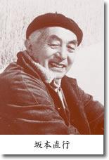 出典:http://www.ryoma1115.com/hokkaido/3.html