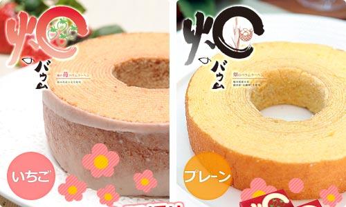 出典:http://itigo.co.jp/scb/shop/shop.cgi?No=60