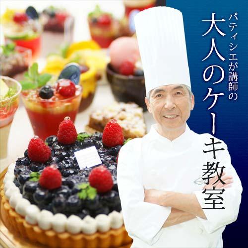 出典:http://www.itigo.co.jp/contents/special/