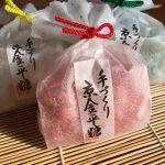 上品な甘さがたまらない♪京都から届いた苺の金平糖
