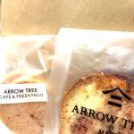 兵庫県のARROW TREEにはいちごたっぷりのスイーツがたくさん