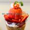 【金沢スイーツ】大人気の「マルガージェラート」のいちごパフェが食べられる!キチズキッチン 藤江店