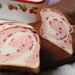 いちごみるく食パン〜いちごを使ったレシピシリーズ(3)
