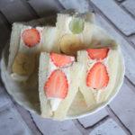 いちごフルーツサンドの作り方!お家で簡単に作れる絶品レシピを大公開